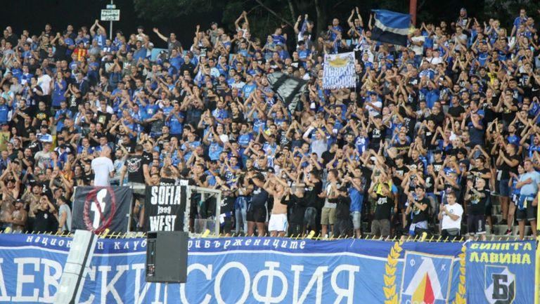 """Невероятна атмосфера на """"Герена"""" за Левски-Берое"""