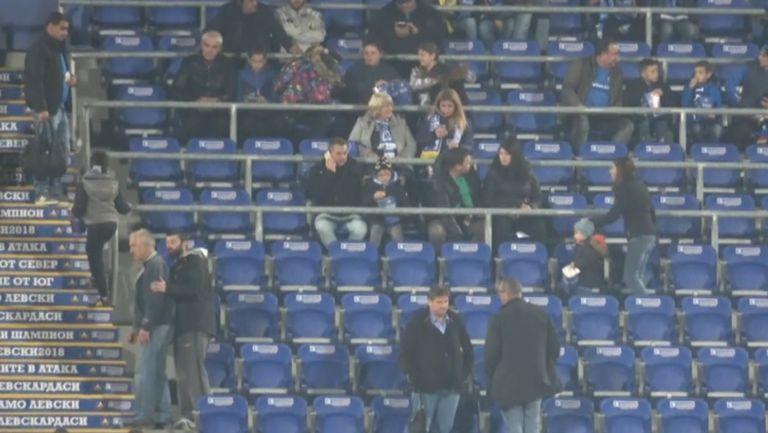 Настаниха се първите фенове на Левски в новия семеен сектор на стадиона