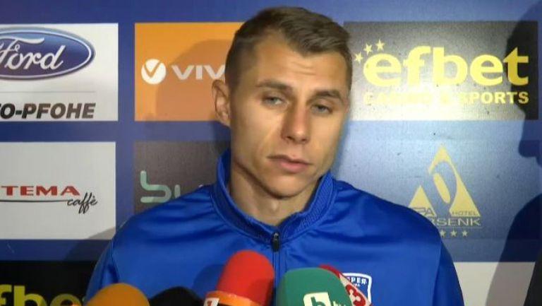 Антон Огнянов: Нашият отбор е слаб, основната ни цел е да се спасим