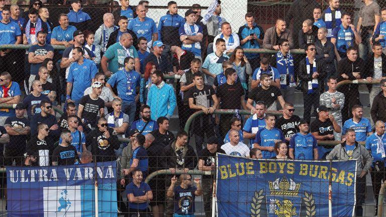 Феновете на Левски избухнаха след прекрасния гол на Кабрал