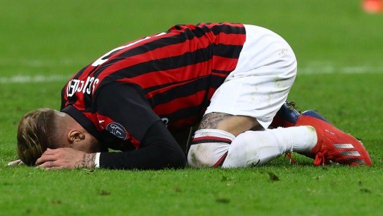 Нов провал и сериозни проблеми за Милан (видео+галерия)