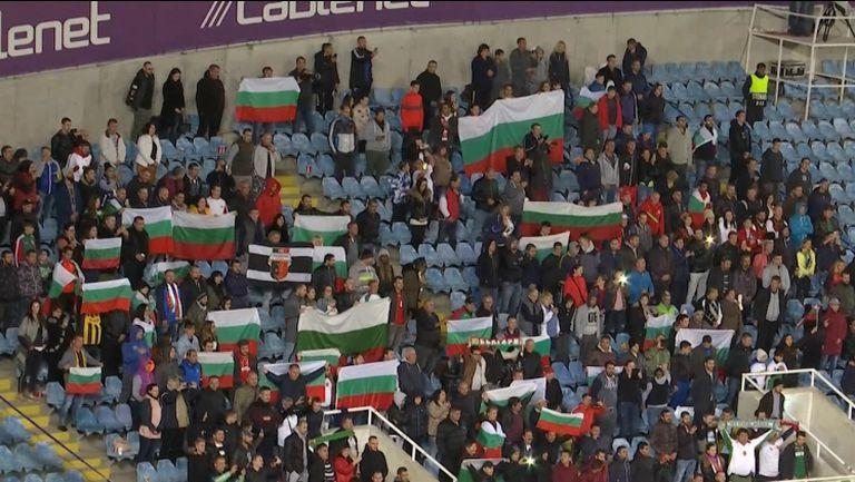 Химнът на България огласи стадион GSP в Никозия