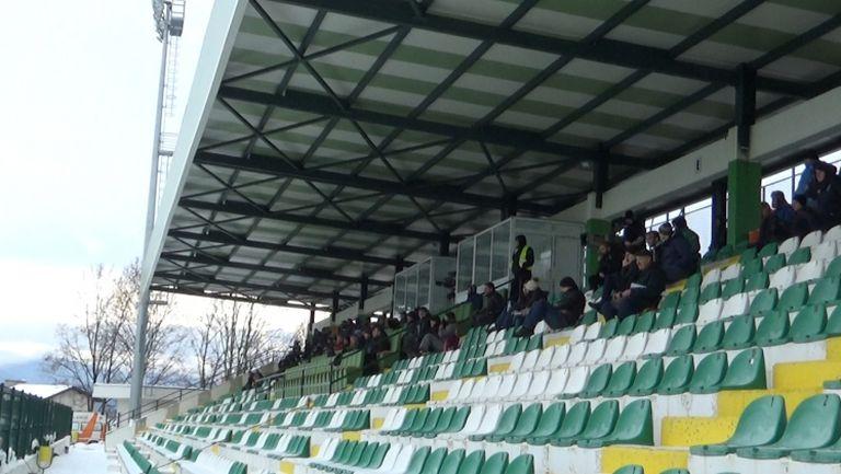Атмосферата по трибуните на мача Витоша (Бистрица) - Черно море