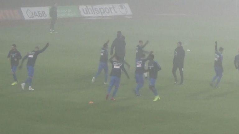 Левски ще опита да излезе с победа от старозагорската мъгла