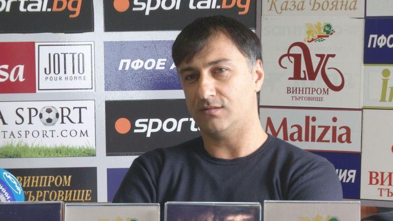 Арангелов: Трудно се постига постояннство с млади играчи, но това е политика на Септември