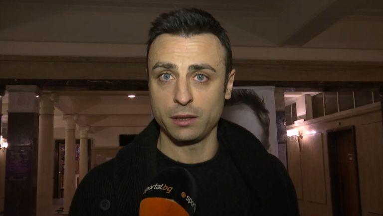 Димитър Бербатов: Книгата ми е бестселър, най-продаваната книга е и пускаме нов тираж от 5000 бройки