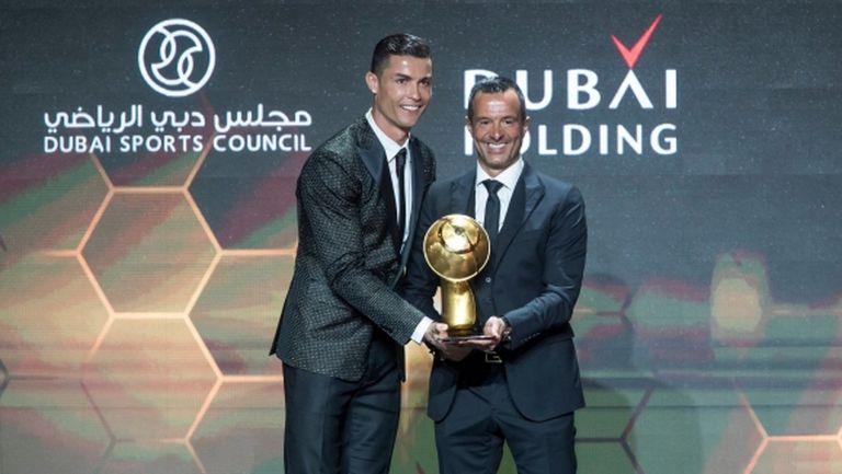 Кристиано пребори световни шампиони за нова награда