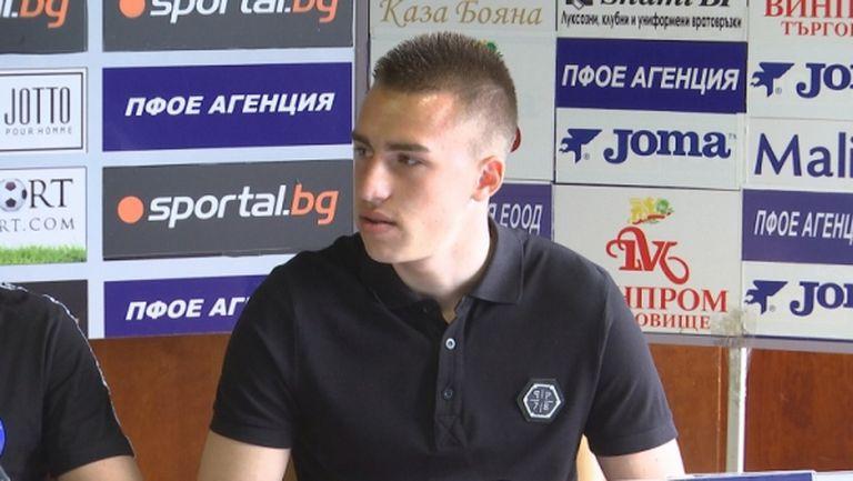 Шейтанов ще се конкурира с национал на Черна гора в Астън Вила