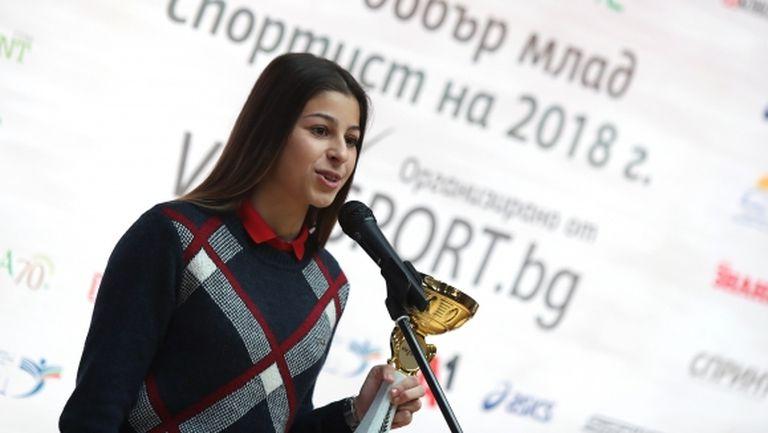 """Александра Начева е """"Най-добър млад спортист"""" на България за 2018 г."""