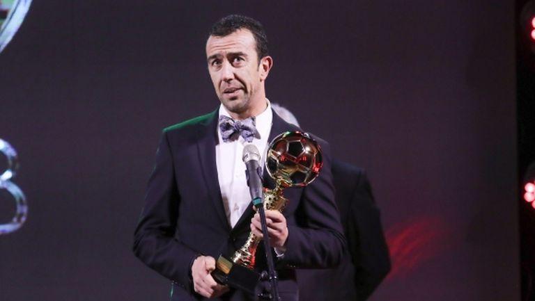 Десет години по-късно Георги Петков отново е най-добър