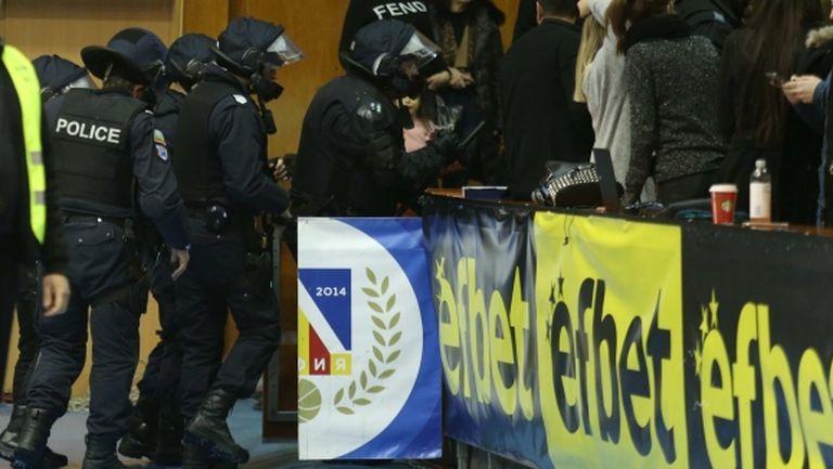 Жестоки глоби след дербито в София