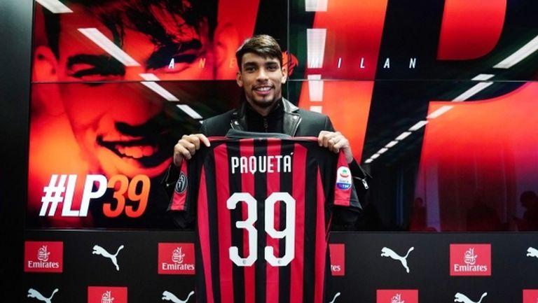 Милан представи официално новото си попълнение