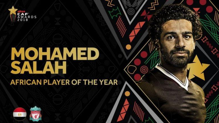 За втора поредна година Салах е най-добър футболист на Африка