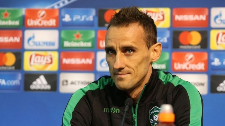 Лидерът във Втора лига взе шесткратен шампион на България