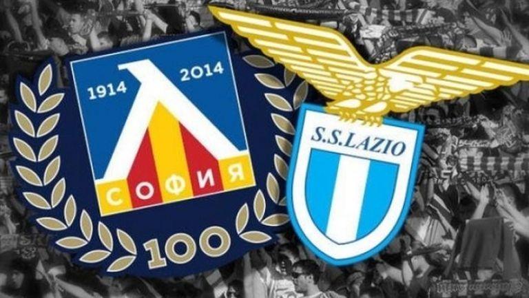 Левски отбеляза 119-ата годишнина на Лацио