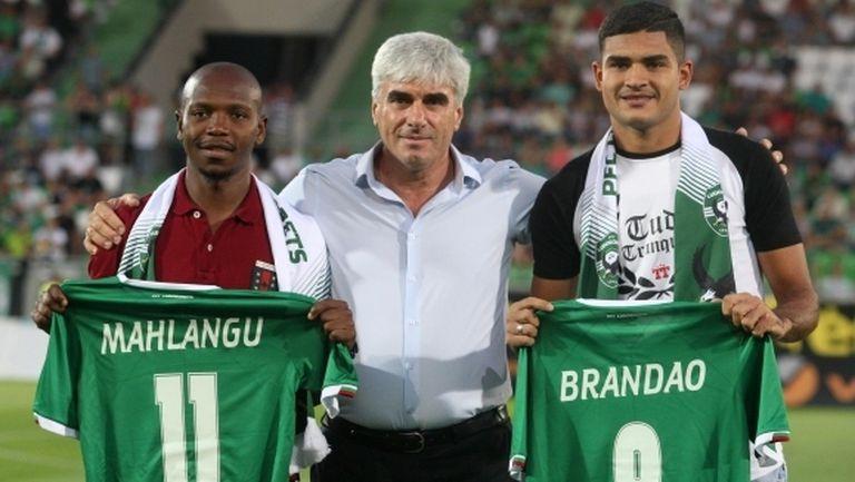 Брандао сподели защо е отишъл в Бразилия, нямал много възможности в България