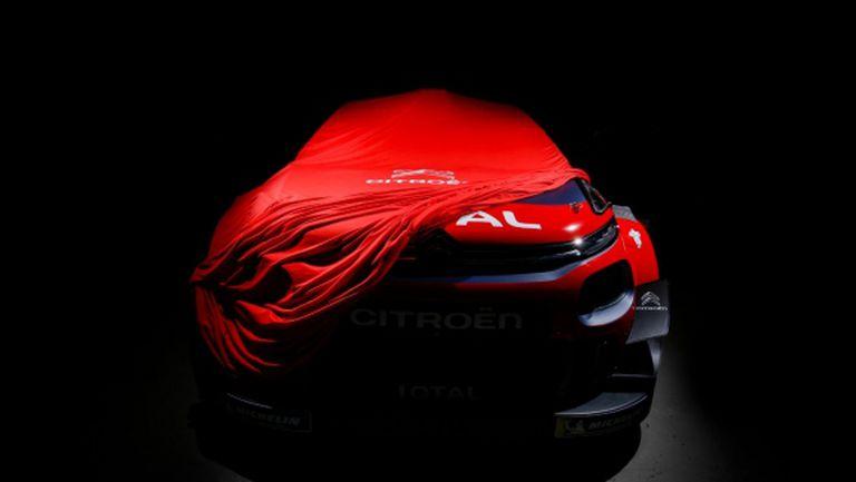 Citroen показа новия WRC автомобил, с който Ожие ще защитава титлата си