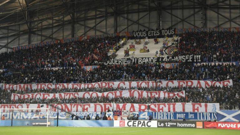 Фенове на Олимпик Марсилия протестираха