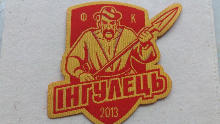 ЦСКА с контрола срещу елитни украинци