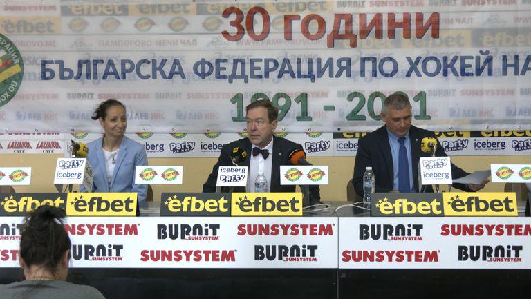 Българска федерация по хокей на трева празнува 30-годишен юбилей