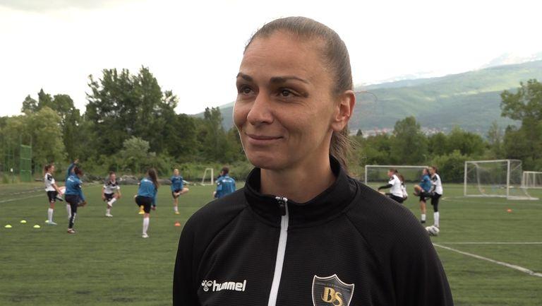 Станислава Цекова: Подходът във финала за Купата ще е различен