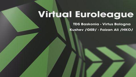 Петър Кушев срещу Файзан Али във Виртуалната Евролига