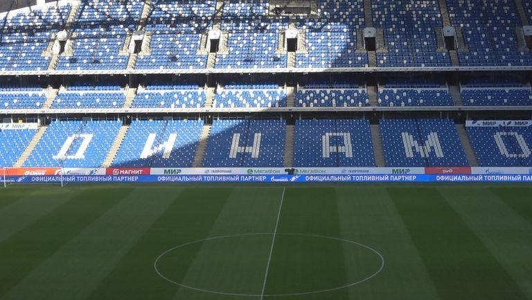 Новият и модерен стадион на Динамо М приема Русия - България