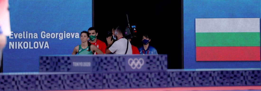 Евелина Николова загуби на полуфинала в Токио 2020