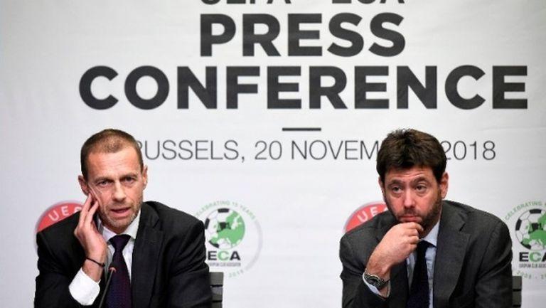Решено е! УЕФА създаде трети европейски клубен турнир