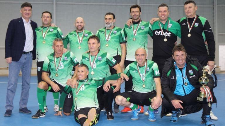 Витоша (Бистрица) спечели турнира за ветерани