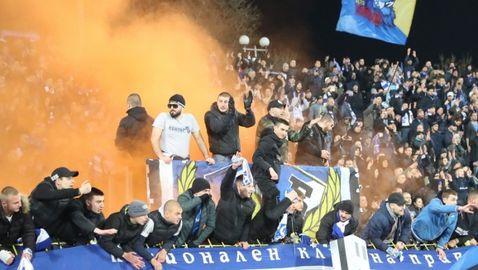 Левски каза как ще се влиза на стадиона за мача с Лудогорец