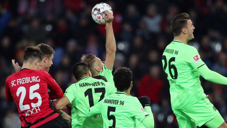 Волейболна дузпа попречи на Хановер 96 срещу Фрайбург