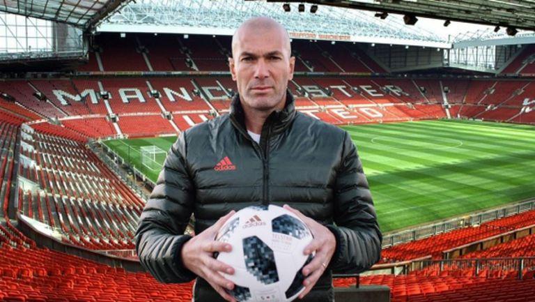 Зидан вече получил оферта от Юнайтед, обмисля я