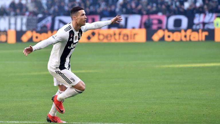 """Кристиано Роналдо подобри португалски рекорд в Серия """"А"""""""