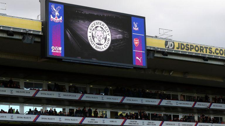 Отложеният мач между Лестър Сити и Саутхамптън ще се играе на 27 ноември