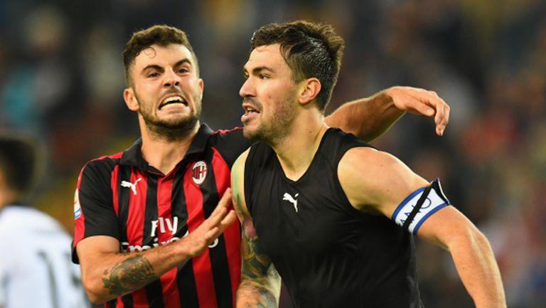 Капитанът на Милан този път герой в 97-ата минута (видео + галерия)