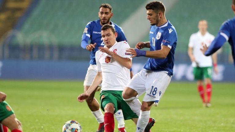 Обявиха програмата на националите за мачовете с Кипър и Словения