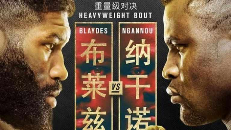Нгану и Блейдс лице в лице след кантара за UFC Fight Night 141