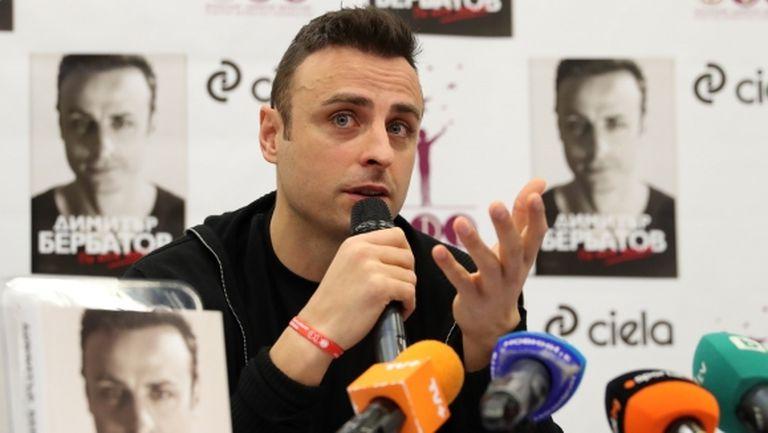 """Бербатов: Идва моментът, в който да кажа: """"Стига""""! (видео)"""