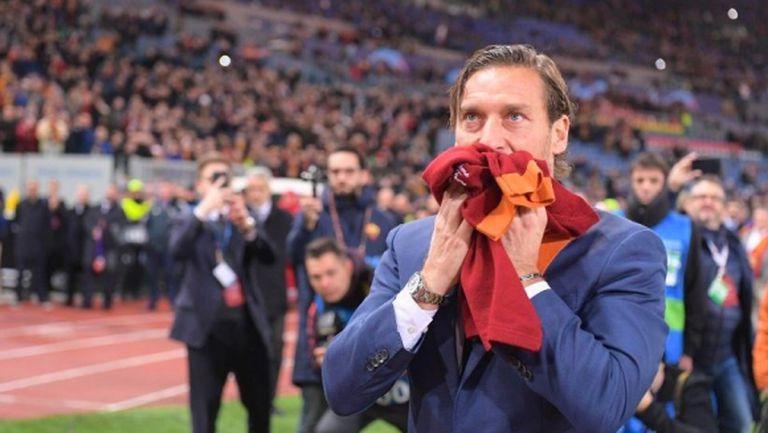Рома прие Тоти в Залата на славата (видео)