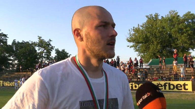 Атанас Апостолов: Страхотен успех за Казанлък, дано успеем да направим организация за Втора лига през следващия сезон