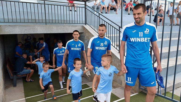 Дунав даде старт на подготовката за сезон 2021/ 2022