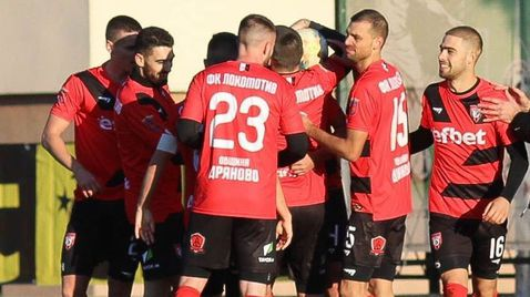 Локо (Дряново) и юношите на Лудогорец си вкараха по два гола