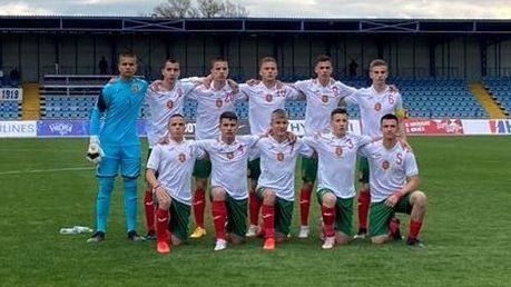 Тежко поражение за България U15