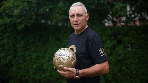 Христо Стоичков: България в Пловдив не пада! Браво, момичета! Вземете титлата в Златната лига! 🏐🇧🇬