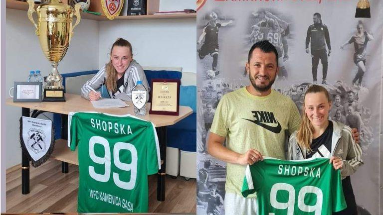 Голмайсторката на Пирин Лейдис подписа с шампиона на Северна Македония