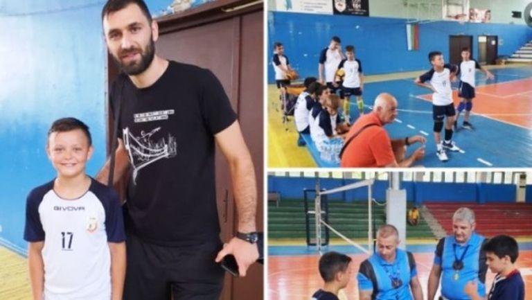 Цецо Соколов зарадва малки волейболисти в Кърджали