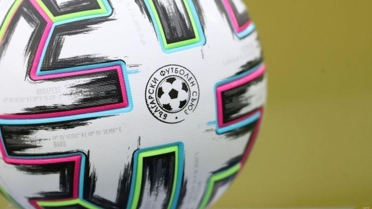 Готви се нов сериозен проект в българския футбол