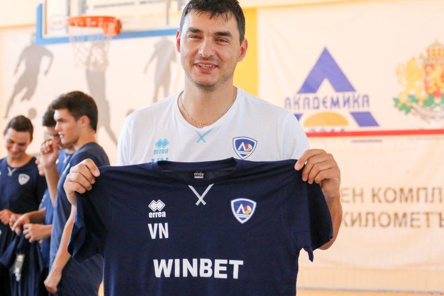 Winbet е новият спонсор на Левски