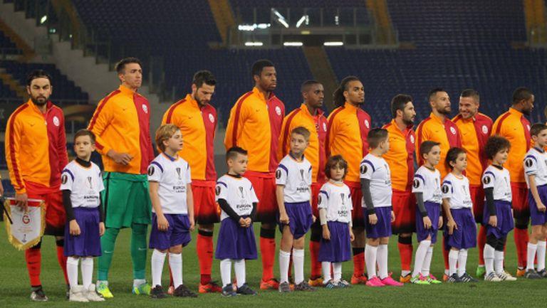 УЕФА пусна Галатасарай в Шампионската лига